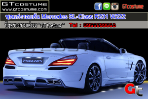 ชุดแต่งรอบคัน-Mercedes-SL-Class-R231-W222...