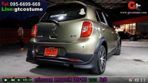 ชุดแต่งรอบคัน Nissan March 2013 ชุดแต่ง K8 5
