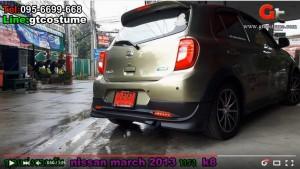ชุดแต่งรอบคัน Nissan March 2013 ชุดแต่ง K8 7