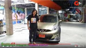 ชุดแต่งรอบคัน Nissan March 2013 ชุดแต่ง K8 8