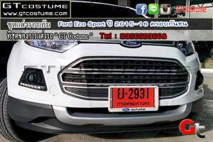 Ford Eco Sport ปี 2015-16 ครอบกันชน 4