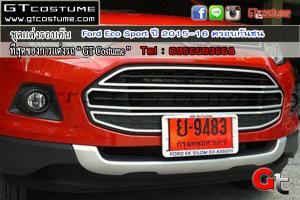 Ford Eco Sport ปี 2015-16 ครอบกันชน 5