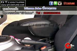 Nissan Juke ที่วางแขน 3