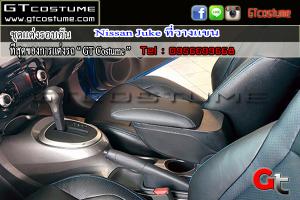 Nissan Juke ที่วางแขน 4