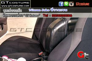 Nissan Juke ที่วางแขน 6