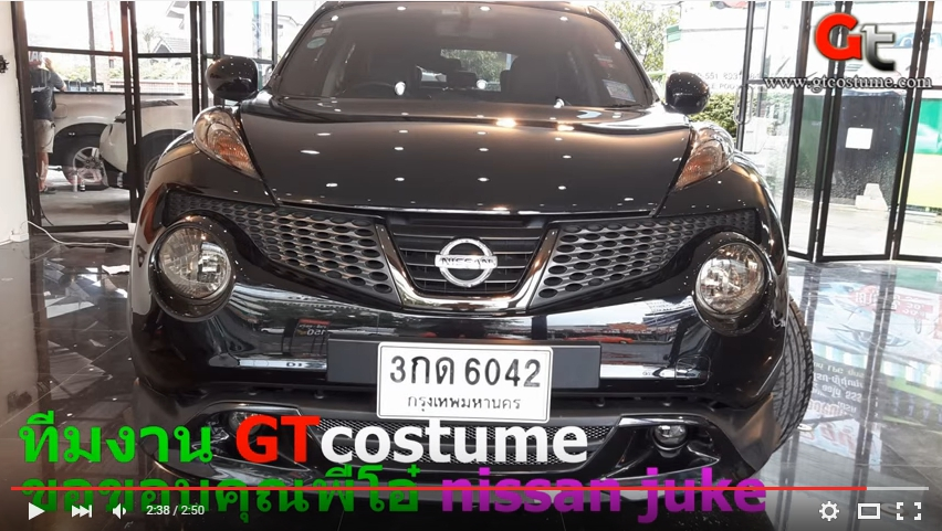 Wrap Sticker Nissan Juke โดย GT Costume 17