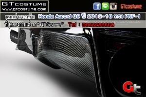 ชุดแต่งรอบคัน Honda Accord G9 ปี 2013-16 ทรง PNF-1 10