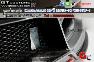 ชุดแต่งรอบคัน Honda Accord G9 ปี 2013-16 ทรง PNF-1 5