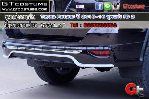 ชุดแต่งรอบคัน Toyota Fortuner ปี 2015-16 ชุดแต่ง FD 2 3
