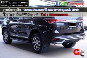 ชุดแต่งรอบคัน Toyota Fortuner ปี 2015-16 ชุดแต่ง FD 2 4