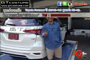 ชุดแต่งรอบคัน Toyota Fortuner ปี 2015-16 ชุดแต่ง FD-2L 10