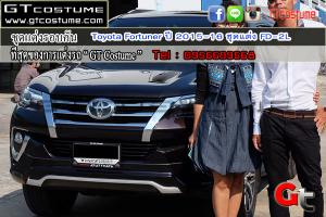 ชุดแต่งรอบคัน Toyota Fortuner ปี 2015-16 ชุดแต่ง FD-2L 15