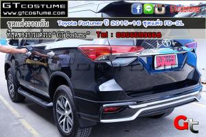 ชุดแต่งรอบคัน Toyota Fortuner ปี 2015-16 ชุดแต่ง FD-2L 4