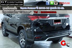 ชุดแต่งรอบคัน Toyota Fortuner ปี 2015-16 ชุดแต่ง FD-2L 6
