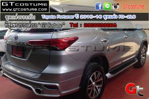 ชุดแต่งรอบคัน Toyota Fortuner ปี 2015-16 ชุดแต่ง FD-2LS 10