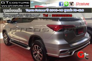 ชุดแต่งรอบคัน Toyota Fortuner ปี 2015-16 ชุดแต่ง FD-2LS 11