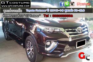 ชุดแต่งรอบคัน Toyota Fortuner ปี 2015-16 ชุดแต่ง FD-2LS 13