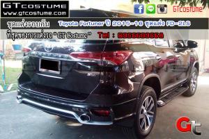 ชุดแต่งรอบคัน Toyota Fortuner ปี 2015-16 ชุดแต่ง FD-2LS 14