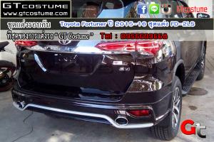 ชุดแต่งรอบคัน Toyota Fortuner ปี 2015-16 ชุดแต่ง FD-2LS 2