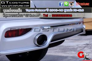 ชุดแต่งรอบคัน Toyota Fortuner ปี 2015-16 ชุดแต่ง FD-2LS 6