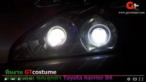 ทำไฟ harrier 04 โดย GT Costume 12