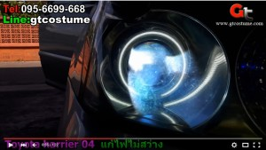 ทำไฟ harrier 04 โดย GT Costume 7