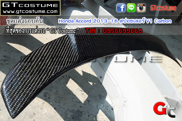 แต่งรถ Honda Accord G9 ปี 2013-2016 Trunk Spoiler