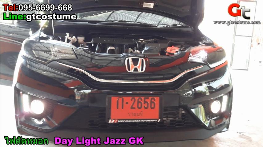 แต่งรถ Honda Jazz GK 2014 ไฟตัดหมอก Daylight V1