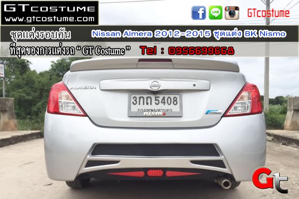 แต่งรถ NISSAN Almera 2012-2015 ชุดแต่ง BK Nismo
