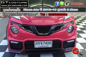 ชุดแต่งรอบคัน Nissan Juke ปี 2015-16 ชุดแต่ง R Nismo 1