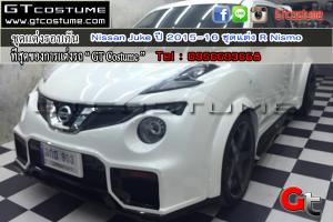 ชุดแต่งรอบคัน Nissan Juke ปี 2015-16 ชุดแต่ง R Nismo 10