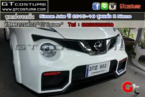 ชุดแต่งรอบคัน Nissan Juke ปี 2015-16 ชุดแต่ง R Nismo 12