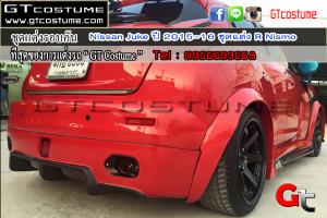 ชุดแต่งรอบคัน Nissan Juke ปี 2015-16 ชุดแต่ง R Nismo 16