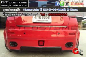 ชุดแต่งรอบคัน Nissan Juke ปี 2015-16 ชุดแต่ง R Nismo 17
