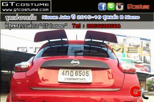 ชุดแต่งรอบคัน Nissan Juke ปี 2015-16 ชุดแต่ง R Nismo 18