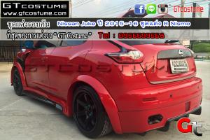 ชุดแต่งรอบคัน Nissan Juke ปี 2015-16 ชุดแต่ง R Nismo 19