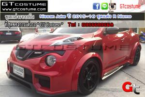 ชุดแต่งรอบคัน Nissan Juke ปี 2015-16 ชุดแต่ง R Nismo 20