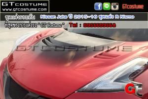 ชุดแต่งรอบคัน Nissan Juke ปี 2015-16 ชุดแต่ง R Nismo 21