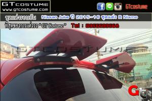 ชุดแต่งรอบคัน Nissan Juke ปี 2015-16 ชุดแต่ง R Nismo 22