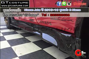 ชุดแต่งรอบคัน Nissan Juke ปี 2015-16 ชุดแต่ง R Nismo 3