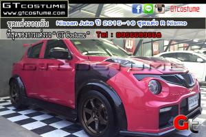 ชุดแต่งรอบคัน Nissan Juke ปี 2015-16 ชุดแต่ง R Nismo 6