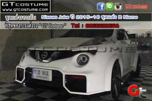 ชุดแต่งรอบคัน Nissan Juke ปี 2015-16 ชุดแต่ง R Nismo 8