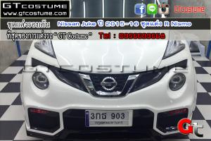 ชุดแต่งรอบคัน Nissan Juke ปี 2015-16 ชุดแต่ง R Nismo 9
