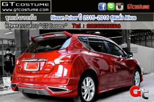 ชุดแต่งรอบคัน Nissan Pulsar ปี 2015-2016 ชุดแต่ง Ativus 9