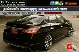 ชุดแต่งรอบคัน Nissan Sylphy 2012-15 ชุดแต่ง Ativus 16