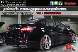 ชุดแต่งรอบคัน Nissan Sylphy 2012-15 ชุดแต่ง Ativus 18