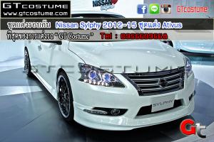 ชุดแต่งรอบคัน Nissan Sylphy 2012-15 ชุดแต่ง Ativus 4