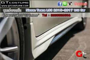 ชุดแต่งรอบคัน Nissan Teana L33 2015-2017 ทรง fiar 10