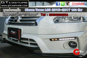 ชุดแต่งรอบคัน Nissan Teana L33 2015-2017 ทรง fiar 12
