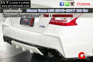 ชุดแต่งรอบคัน Nissan Teana L33 2015-2017 ทรง fiar 14